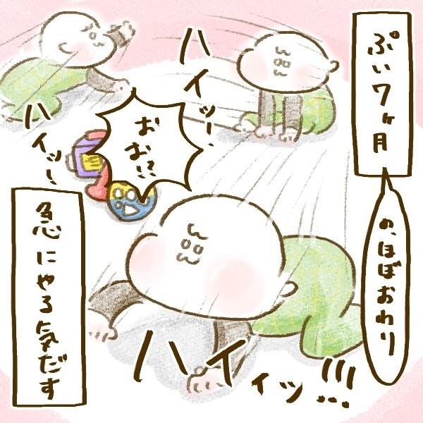 f:id:yoosanxwatashi:20190210225620j:plain