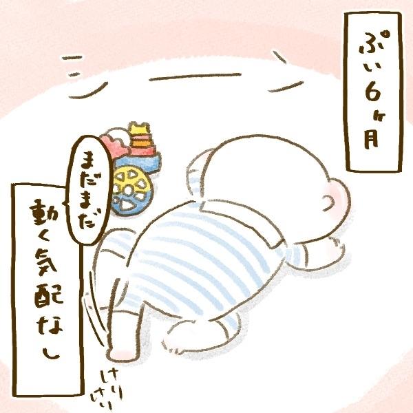 f:id:yoosanxwatashi:20190210225623j:plain