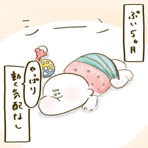f:id:yoosanxwatashi:20190210225626j:plain