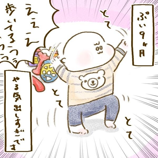 f:id:yoosanxwatashi:20190210225713j:plain