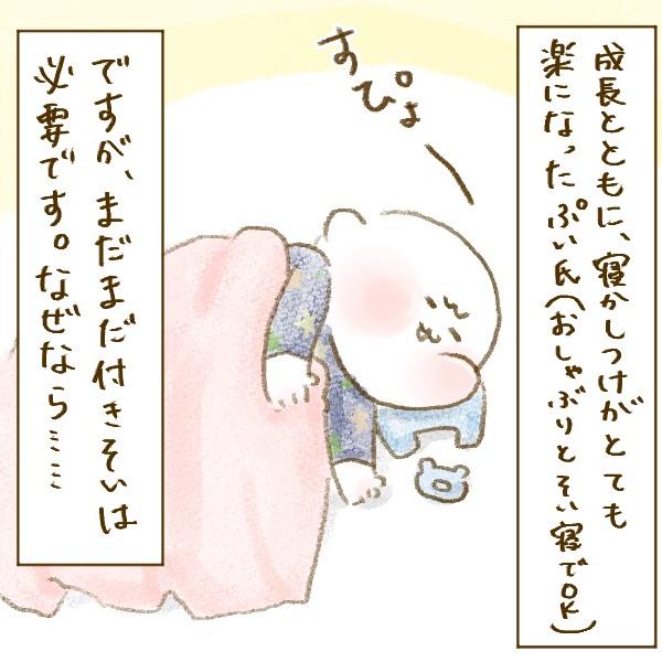 f:id:yoosanxwatashi:20190305000027j:plain