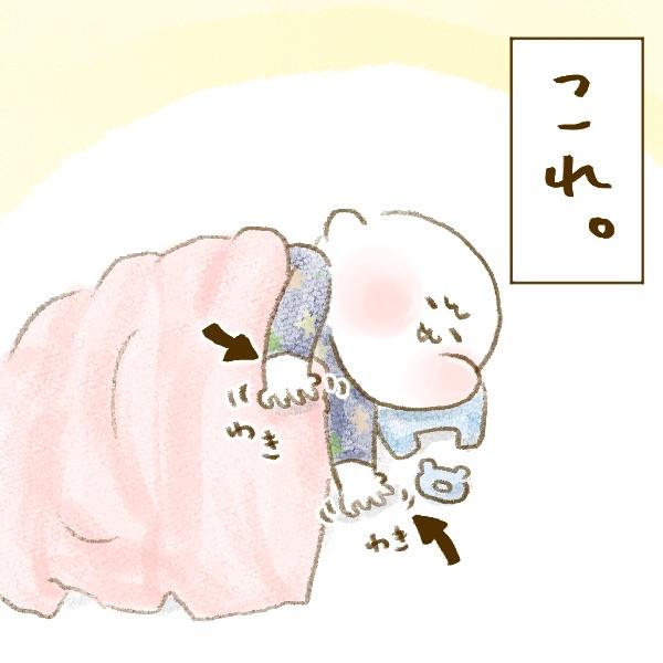 f:id:yoosanxwatashi:20190305000047j:plain