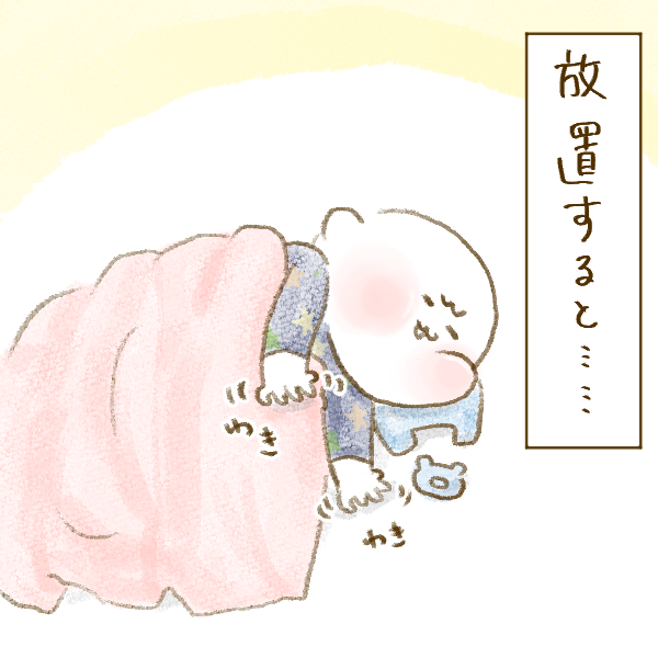 f:id:yoosanxwatashi:20190305000331p:plain