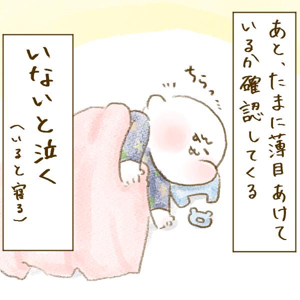 f:id:yoosanxwatashi:20190305000458p:plain