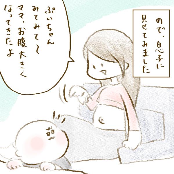 f:id:yoosanxwatashi:20190305000826p:plain