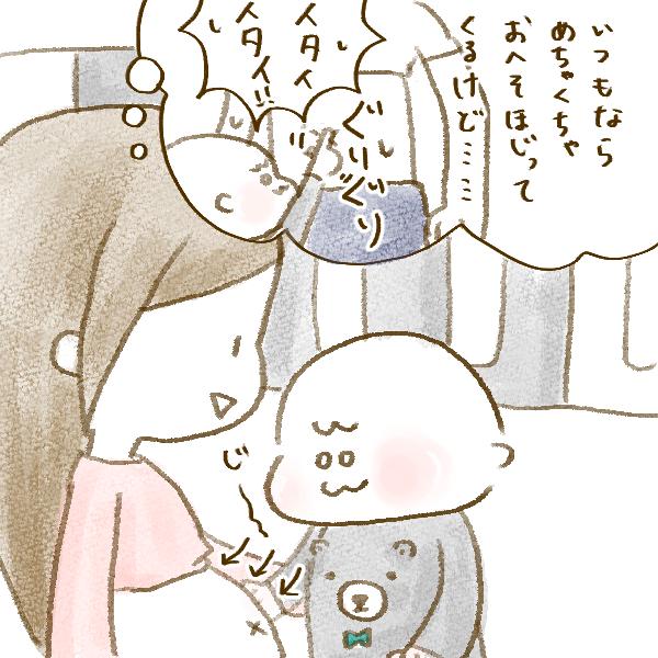 f:id:yoosanxwatashi:20190305000836p:plain