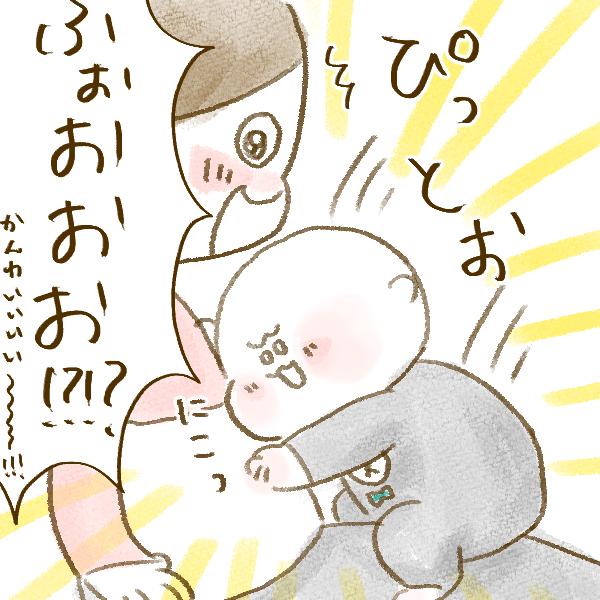 f:id:yoosanxwatashi:20190305000846p:plain