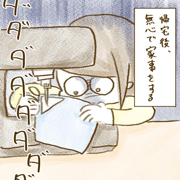 f:id:yoosanxwatashi:20190408094131p:plain