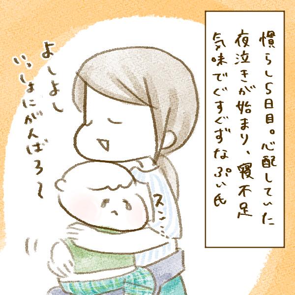 f:id:yoosanxwatashi:20190410110626p:plain