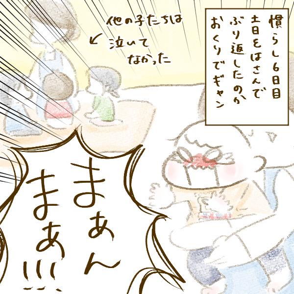 f:id:yoosanxwatashi:20190411222334p:plain