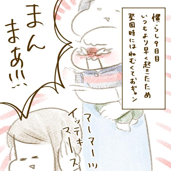 f:id:yoosanxwatashi:20190417225321p:plain