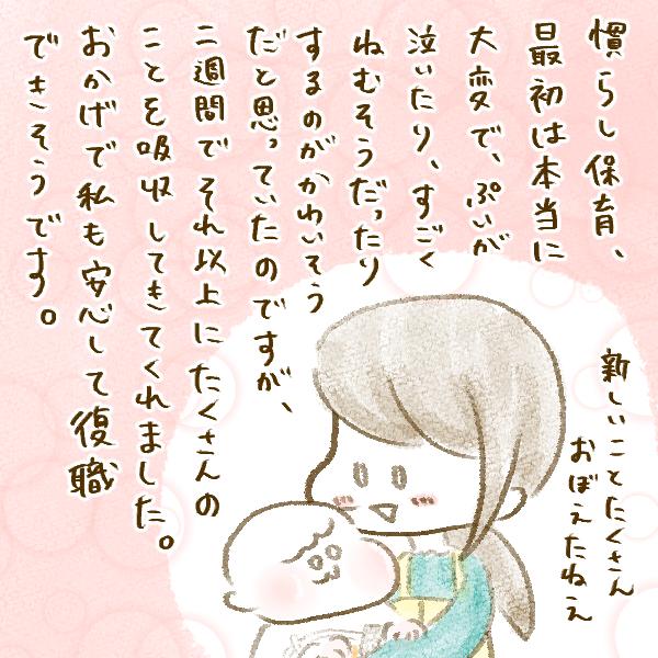 f:id:yoosanxwatashi:20190425214056p:plain