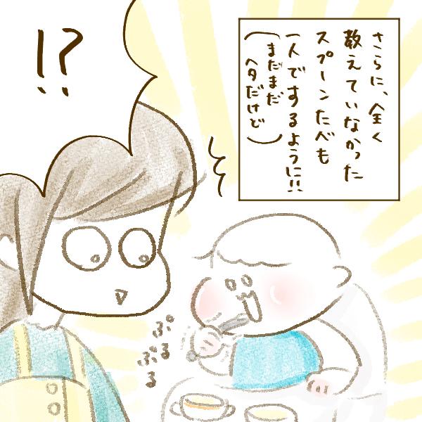 f:id:yoosanxwatashi:20190425214059p:plain