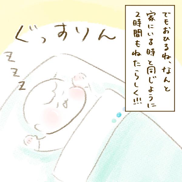 f:id:yoosanxwatashi:20190425214102p:plain