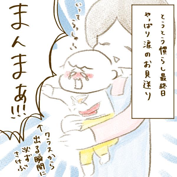 f:id:yoosanxwatashi:20190425214106p:plain