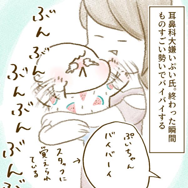 f:id:yoosanxwatashi:20190605224942p:plain