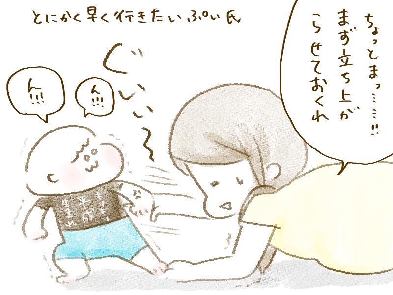 f:id:yoosanxwatashi:20190613100645p:plain