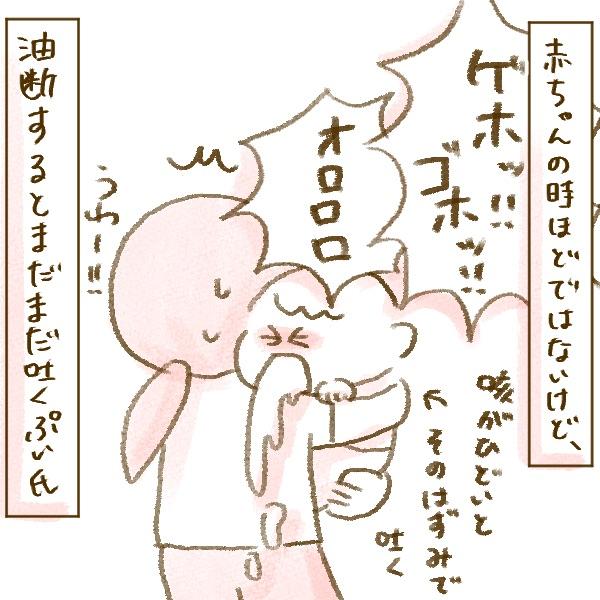 f:id:yoosanxwatashi:20190903142554j:plain
