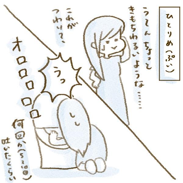 f:id:yoosanxwatashi:20190909125904j:plain