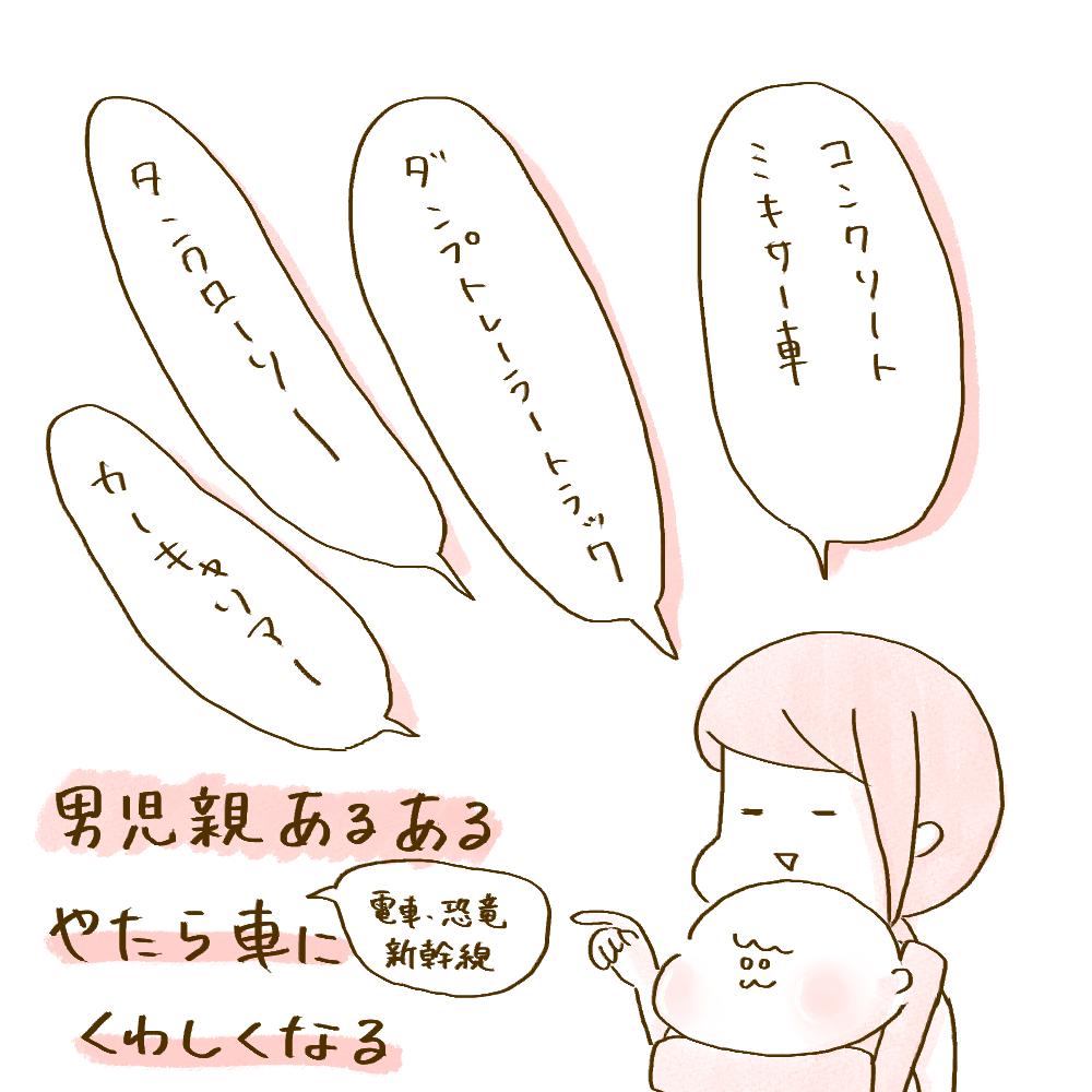 f:id:yoosanxwatashi:20190924094803p:plain