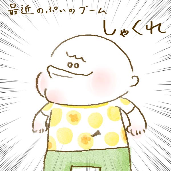 f:id:yoosanxwatashi:20191003172300p:plain