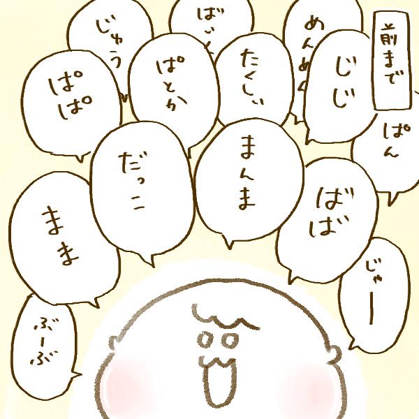 f:id:yoosanxwatashi:20191003172328p:plain