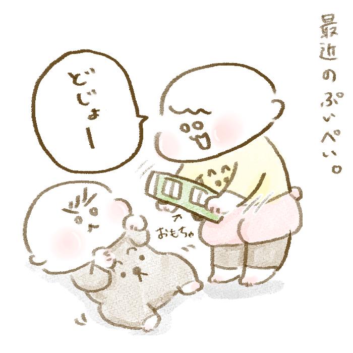 f:id:yoosanxwatashi:20200114134126p:plain