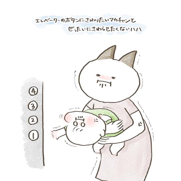 f:id:yoosanxwatashi:20200731114851p:plain