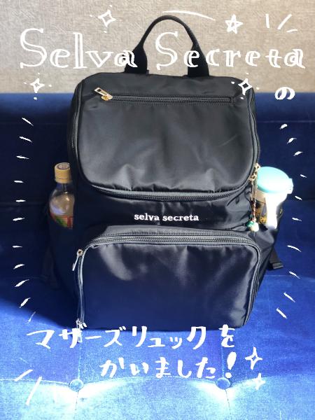 f:id:yoosanxwatashi:20201028180426p:plain