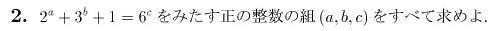 f:id:yootaamath:20171030182914p:plain