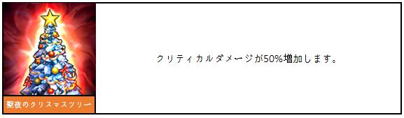 f:id:yootoo:20181211170541p:plain
