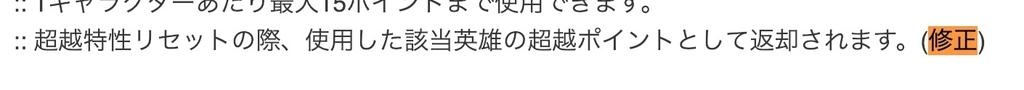 f:id:yootoo:20181220115844j:plain