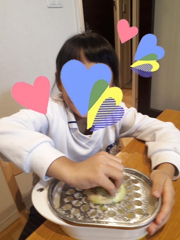 f:id:yooyeey:20181116212613j:plain