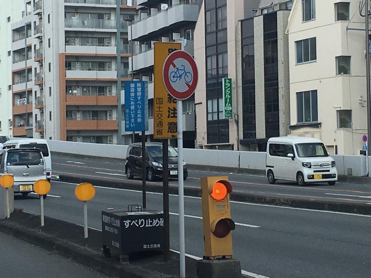 戸田橋は自転車直進で渡れない