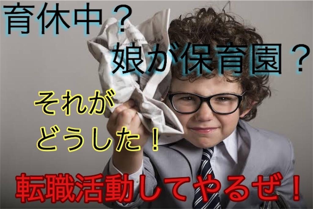 f:id:yoppy27:20190124132136j:image