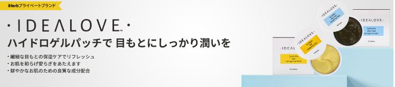 f:id:yoppy__0206:20210502165652p:plain