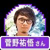f:id:yoppymodel:20180802111147p:plain