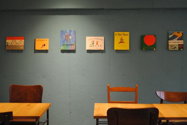 f:id:yori-cafe:20150929000156j:plain