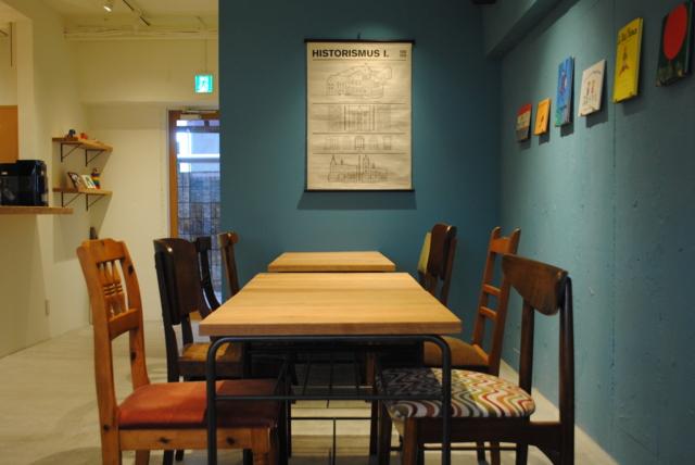f:id:yori-cafe:20150929000310j:plain