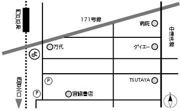 f:id:yori-cafe:20151005002528j:plain