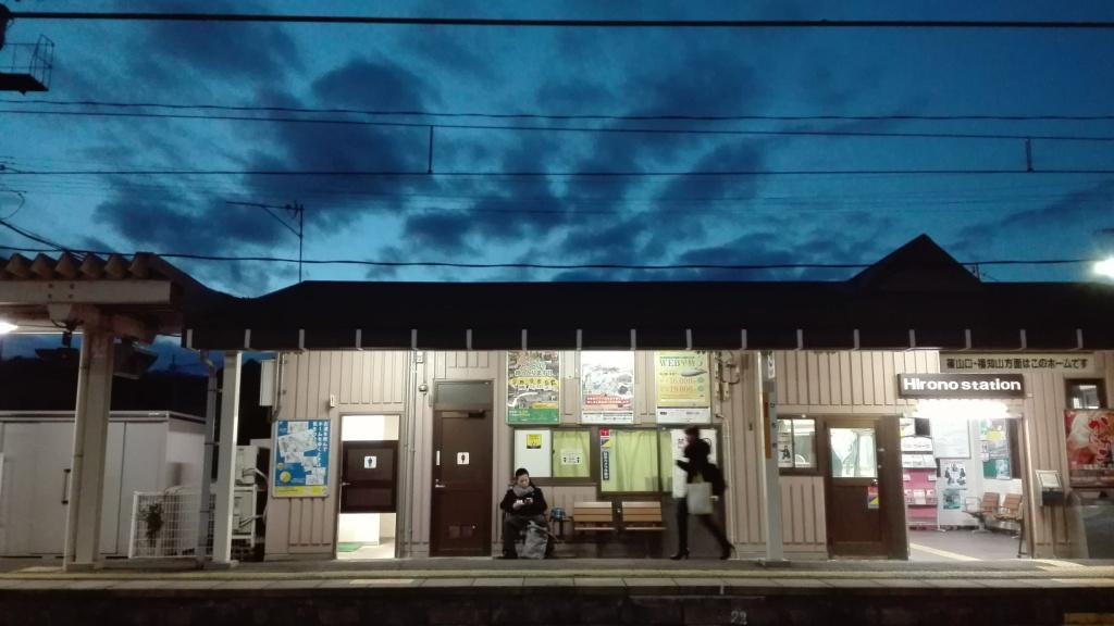 f:id:yori-cafe:20161224182716j:plain