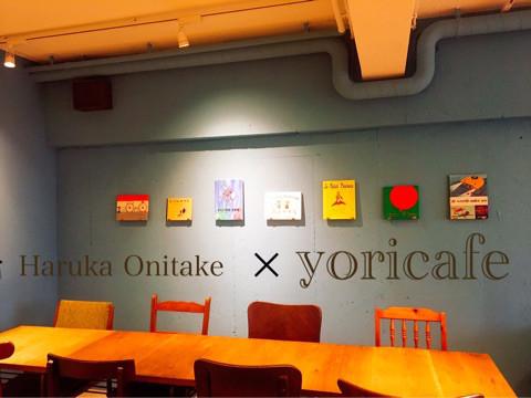 f:id:yori-cafe:20170105025207j:plain