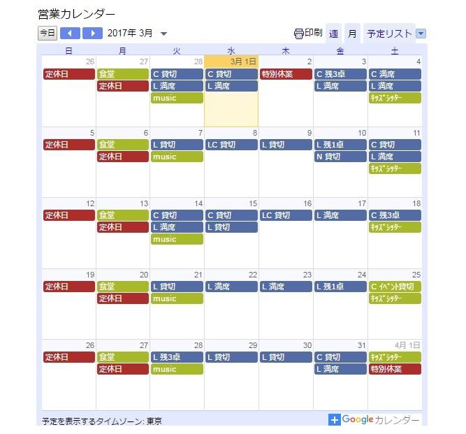 f:id:yori-cafe:20170301010433j:plain