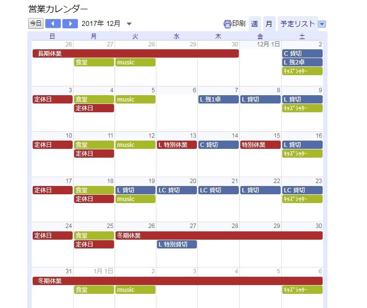 f:id:yori-cafe:20171114162315j:plain
