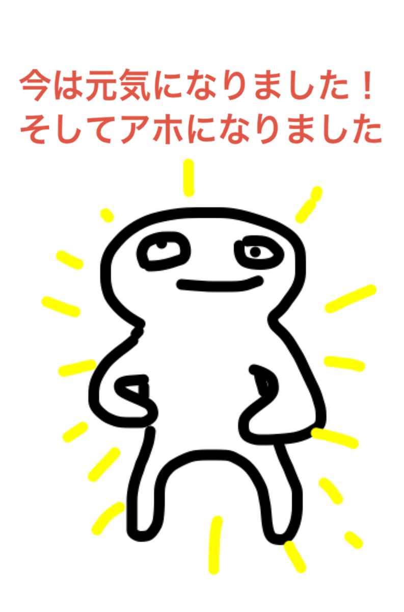 f:id:yori-dori:20191105163054p:plain