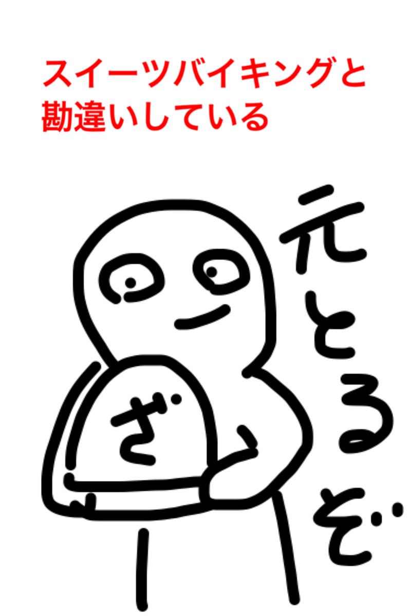 f:id:yori-dori:20191128194838p:plain