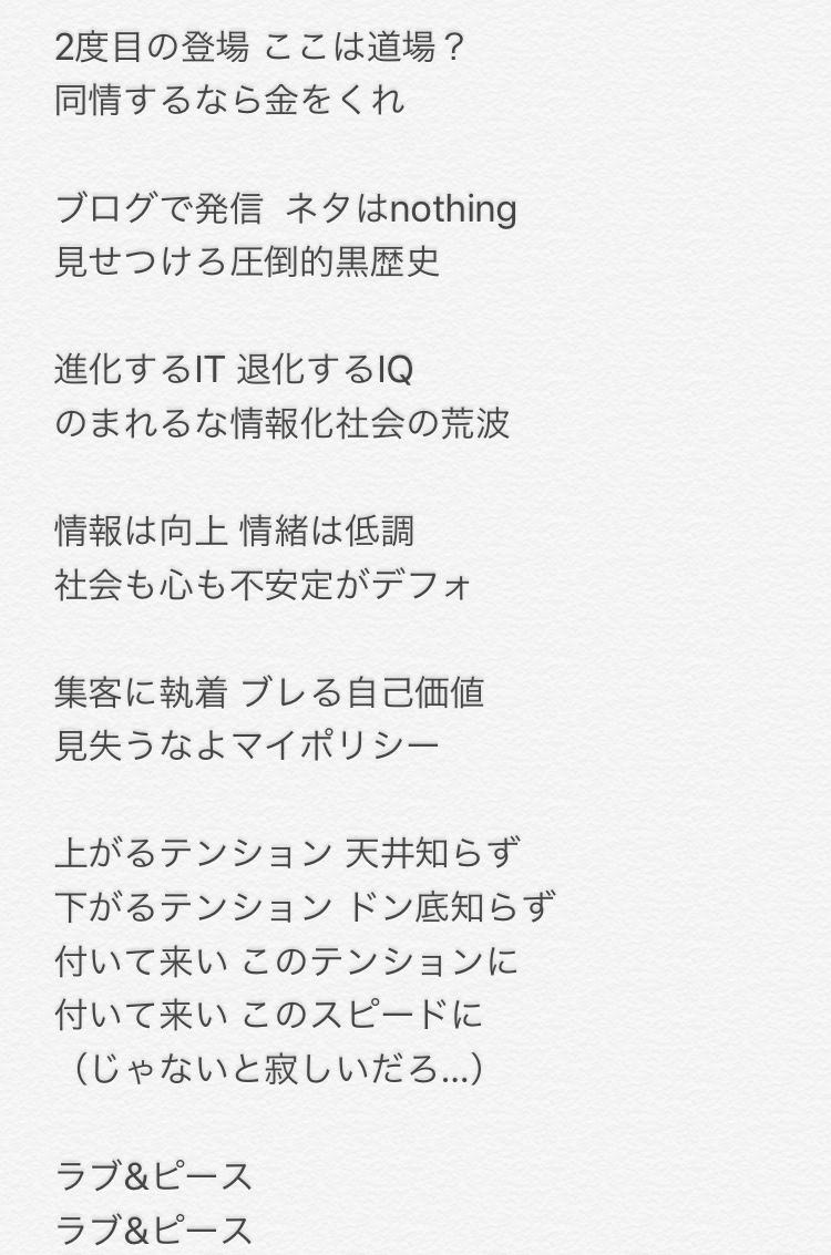 f:id:yori-dori:20191210145309j:plain