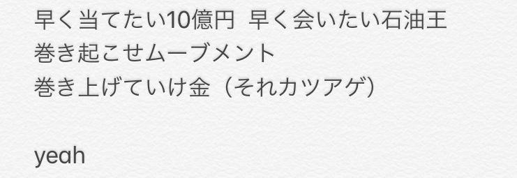 f:id:yori-dori:20191210145338j:plain