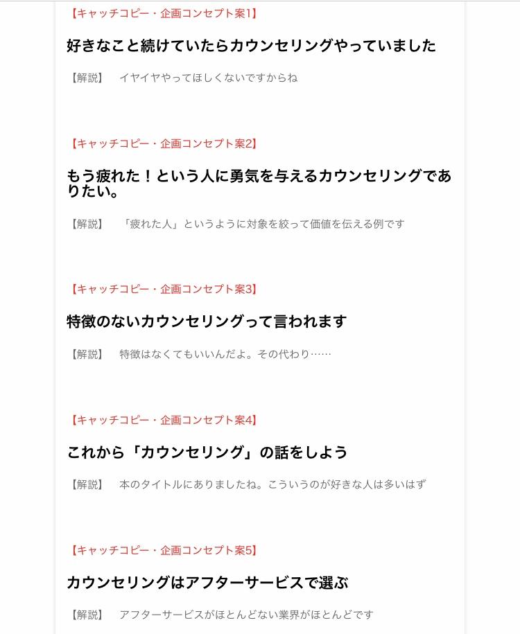 f:id:yori-dori:20191212174941j:plain