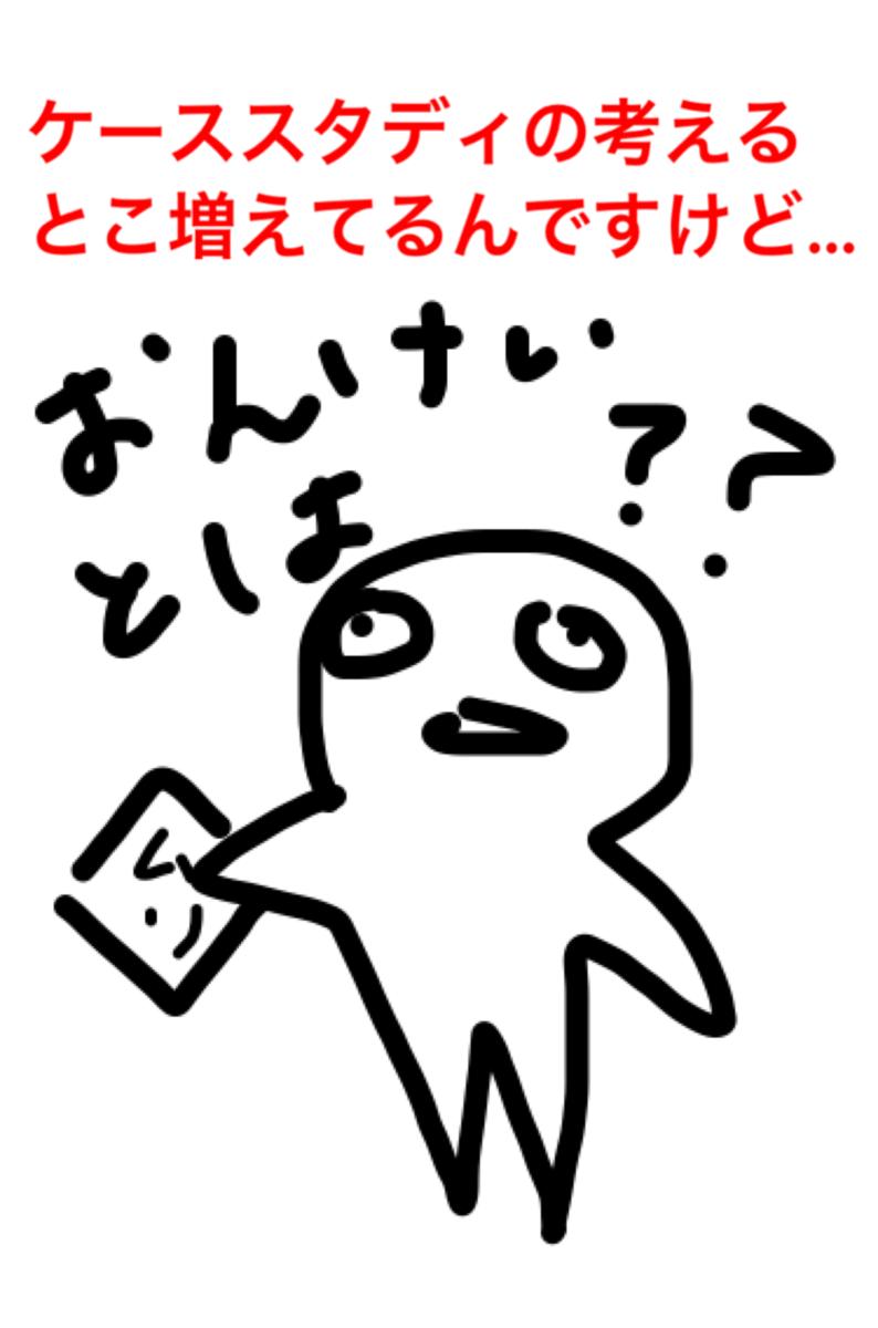 f:id:yori-dori:20191217172209p:plain